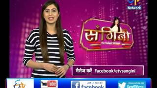 संगिनी | Sangini | Solid Perfume Making | Skin Care Tips | On 25th Oct 2016