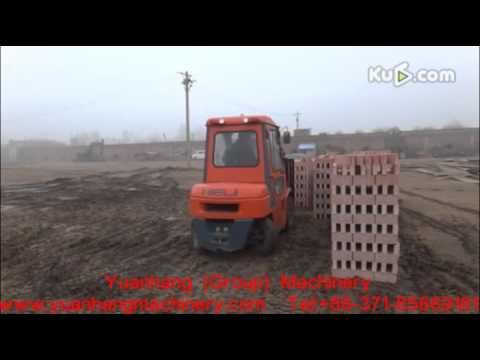 Unloading Brick Machine Running at Site