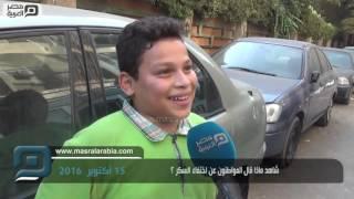 بالفيديو| مواطنون للسكر: مش تبقى تيجي تزورنا