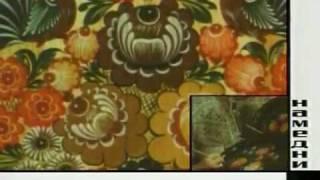 Намедни - 1968