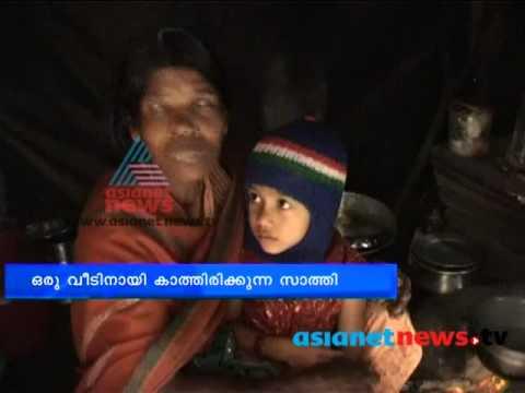 Attapady Tribal colony :Kerala News: Chuttuvattom 6th Aug 2013 ചുറ്റുവട്ടം