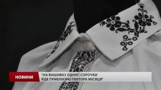 видео сучасні вишиті  сорочки