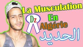 La Musculation En Algérie - Mister Bouka -