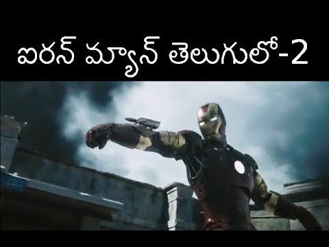 iron man 2 full movie in hindi download 480p filmywap