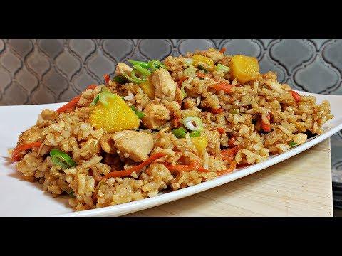 Pineapple Chicken Fried Rice Recipe | CHICKEN FRIED RICE RECIPE