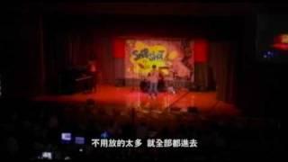 fms的福建中學Snapshots 2009 歌唱比賽 - 盧璐 沉默劇相片