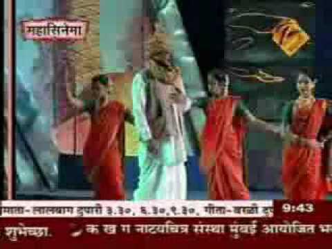 Mazi Maina Gavavar Rahili - Annabhau Sathe