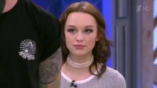 Пусть говорят  #надонышке  как Диана Шурыгина стала звездой интернета Выпуск от  2017