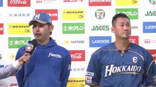 ファイターズ・加藤投手・中田選手のヒーローインタビュー動画。 2018/0...