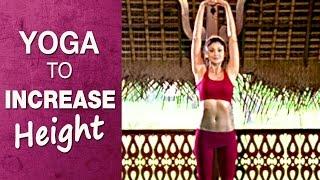 Best yoga aasan to increase height - Tadasana - Shilpa Yoga