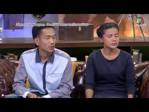 Weeknight Show คุยเปิดกรรมกับเจน ญาณทิพย์ - เทป 3 (14 ตุลาคม 2557)