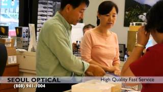 Seoul Optical Eye Wear, Glasses, Frames, Lenses | Honolulu, Hawaii