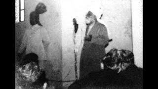 Eid al Adha 30 July 1955, (Hazrat Khalifatul Masih II)