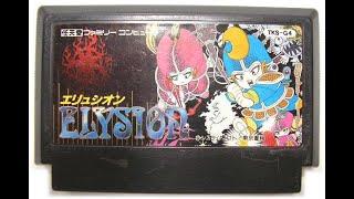 Famicom Video Japanese NES ROM Elysion
