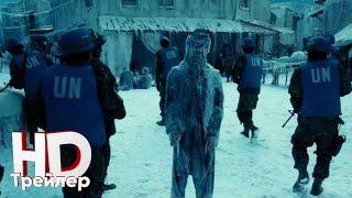 Геошторм — Тизер-трейлер на русском (2017)
