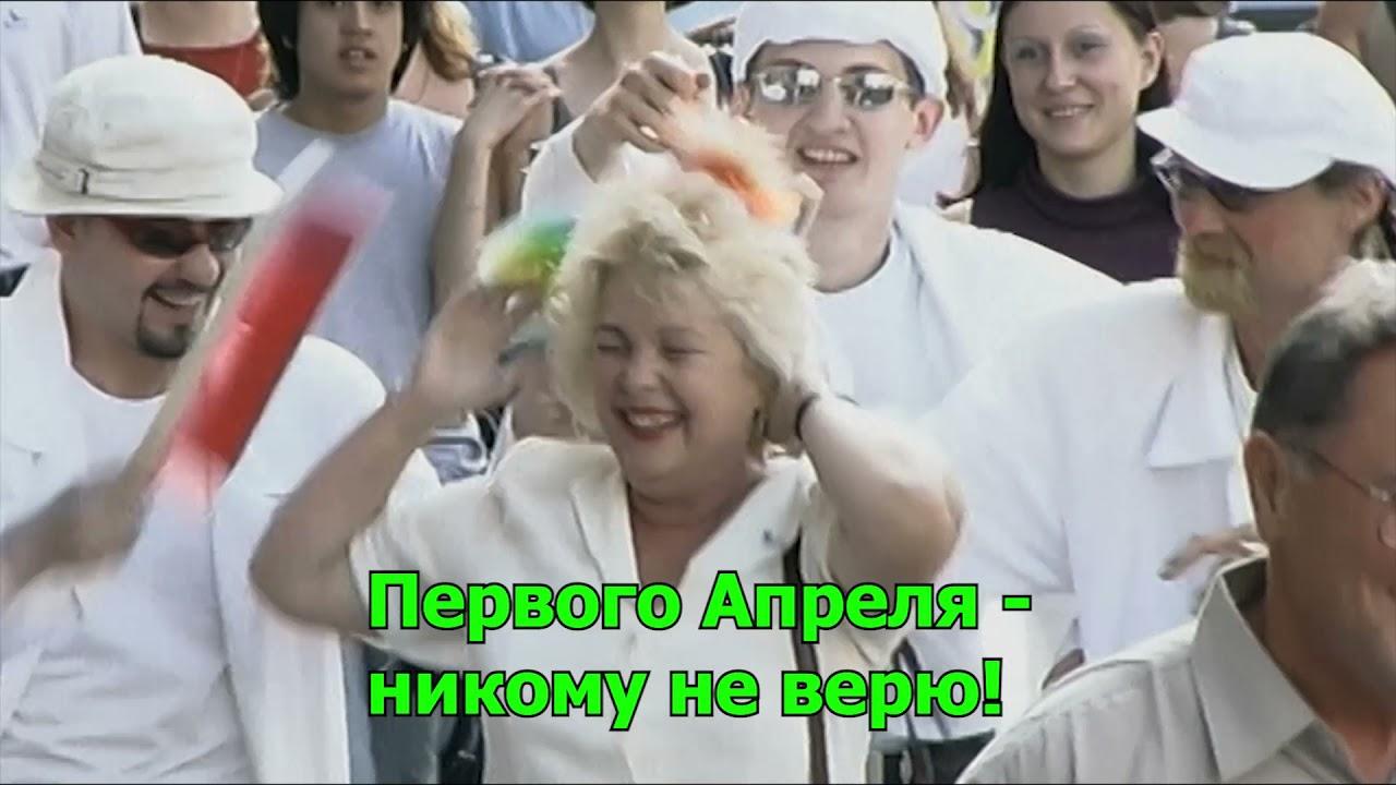 Перврапрельские шутки и розыгрыши на GAGSNETWORK первом в РФ телеканале бездиалогового юмора!