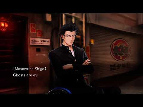 Tokyo Twilight Ghost Hunters Daybreak Special Gigs 4 |