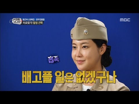 [Real men] 진짜 사나이 - Sol Bi is satisfied! 20161002