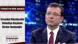 Türkiye'nin Nabzı - 26 Haziran 2019 (İstanbul Büyükşehir Belediye Başkanı Ekrem İmamoğlu)