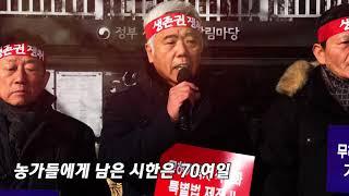 2019 전국한우협회 정기총회 동영상