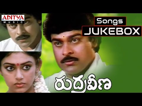Rudra Veena రుద్ర వీణ Telugu Movie Full Songs Jukebox  Chiranjeevi, Sobhana