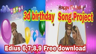 Birthday 3d song project free download for edius 6,7,8,9 in hindi