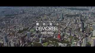 藤井道人 東京都出身の映像作家、映画監督、脚本家。BABEL LABEL所属。 ...
