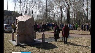 В Беломорске почтили память погибших в годы ВОВ