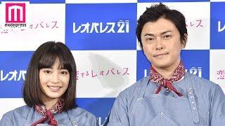 【モデルプレス】女優の広瀬すずが2日、都内で行われたイベントに、俳優...