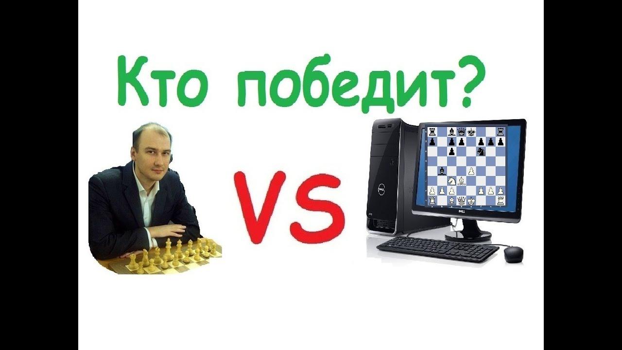 покер онлайн бесплатно с компьютером