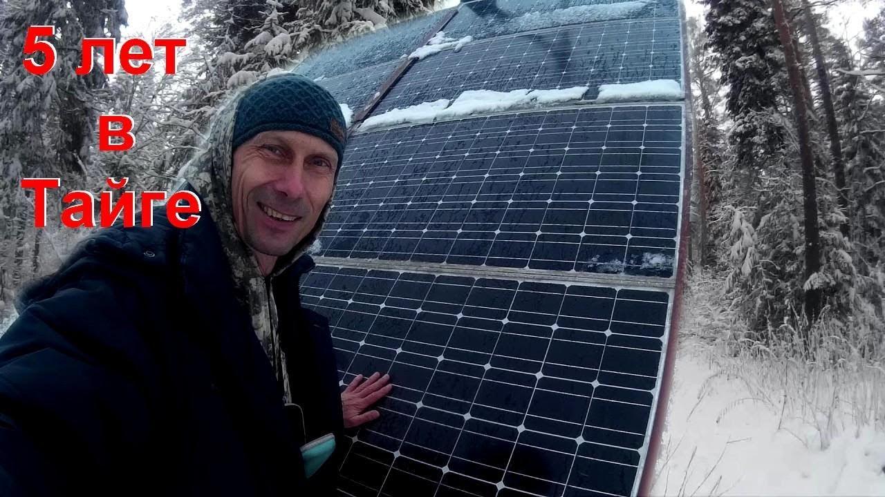 Налог на Солнце и Воздух. Солнечные Батареи ВетроГенератор Вся Правда. Да ИЛИ НЕТ Солнечным панелям
