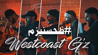 Westcoast G'z - طحسنيزم (Official Music Video)