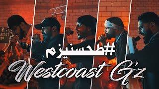 Westcoast G