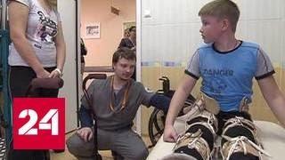 видео детская травматология