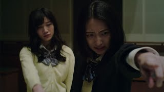 女優でモデルの武田玲奈さんが主演する映画「人狼ゲーム インフェルノ」(綾部真弥監督、4月7日公開)の場面写真と予告編が4月1日、公開された。場面写真には、武田さん ...
