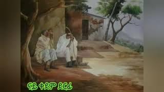 New Eritrean mucis እክሊ ሓሪምዎ ቆፎና