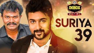 BREAKING: Suriya Next Singam 4 | Hari  | inbox