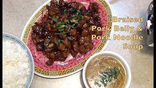 Braised Pork Belly and Pork Noodle Soup Tefal Cook4Me cheekyricho cooking video recipe. ep. 1,163