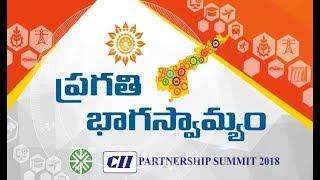 CII partnership summit   Minister Nara Lokesh Speech