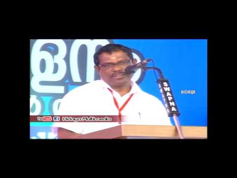 A.P. Unnikrishnan | Greeting speech | Ansar Arabic College 50 Th Anniversary Celebration