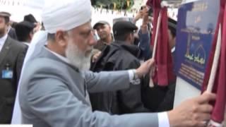 Khalifa opens Germany's new Mosques