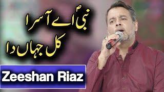 Video Zeeshan Riaz   Nabi Ae Aasra Kul Jahan Da   Naat   Ramadan 2018   Aplus download MP3, 3GP, MP4, WEBM, AVI, FLV Juni 2018