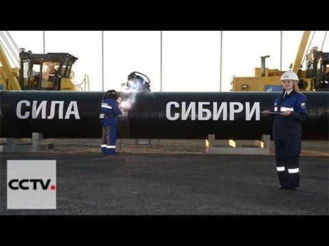 Sino-Russian energy cooperation