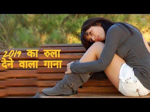 Bewafa Tune Mujko Pagal Hi Kar Diya | KAJAL MAHERIYA | Bewafai Video Song 2019 |