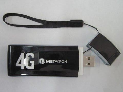 Как ускорить модем MegaFon