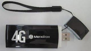 Как ускорить модем MegaFon(Один из самых популярным мобильных операторов связи - «Мегафон» - предоставляет услуги интернета с помощью..., 2015-07-27T12:41:05.000Z)