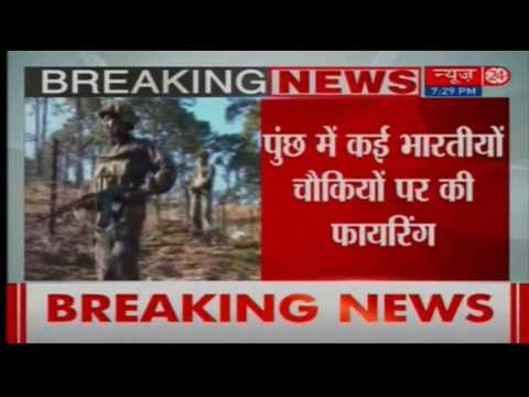BREAKING: Pakistan violates ceasefire in Sawjian area of Poonch, J&K. Indian Army retaliates