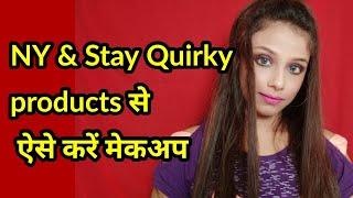 Purple.com Products    Part- II (#Makeup )    Neha Beauty Hub