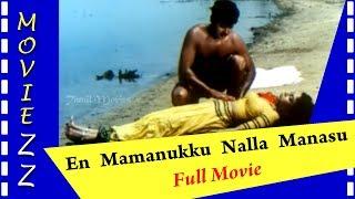 En Mamanukku Nalla Manasu Full Movie HD