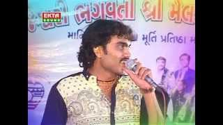 Rane Chadi Moniti Maa Meladi Part-4 | Jignesh Kaviraj | Sejal vagela | Gujarati